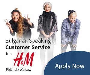 Customer Service Bulgarian